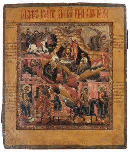 """5  -  <p><span class=""""description"""">Nacimiento de Cristo, siglo XVIII</span></p>"""
