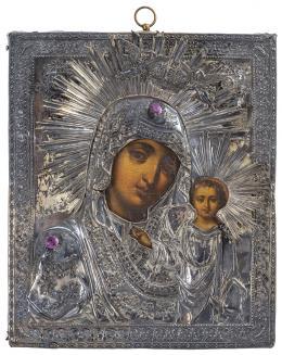"""99  -  <p><span class=""""description"""">[Virgen con niño], siglo XX</span></p>"""